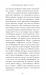 фото страниц Твин-Пикс. Воспоминания специального агента ФБР Дейла Купера #6