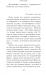 фото страниц Твин-Пикс. Воспоминания специального агента ФБР Дейла Купера #4