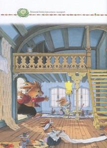 фото страниц Большая книга кроличьих историй #7