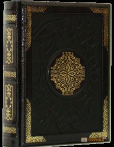 Книга Большая энциклопедия символов и знаков