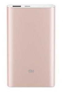 Универсальная батарея Xiaomi Mi power bank 10000mAh Type-C Gold Original