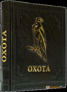 Книга Охота. Энциклопедия (в футляре)