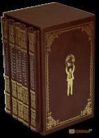 Книга Власть над миром в 5 ти томах