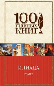 9437ea2c730b Страница №3036 Книги книги Женщине купить в интернет - магазине ...