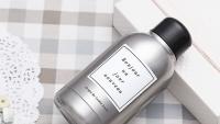Подарок Термобутылка Bonjour, черная (204)