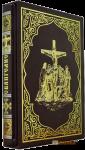 Книга Евангелие. Подарочное издание в футляре