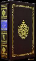 Книга Полное собрание рассказов в одном томе (футляр)