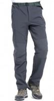 Туристические мужские штаны Naturehike 'Grey XXXL' (NH01Y008-K)