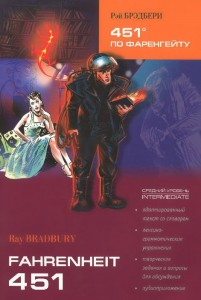 Книга Fahrenheit 451. Intermediate / 451° по Фаренгейту. Средний уровень
