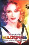 Книга Madonna. Подлинная биография королевы поп-музыки