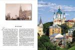 фото страниц Kiew. TOP-10. Фотоальбом #6