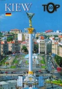 фото страниц Kiew. TOP-10. Фотоальбом #2