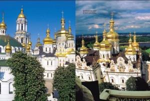 фото страниц Kiew. TOP-10. Фотоальбом #3