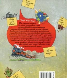 фото страниц Велика книга 'Чому?' #9