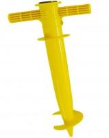 Подарок Винт крепежный SS-2 (желтый)