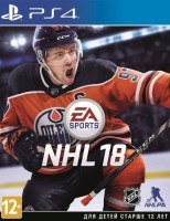 игра NHL 18 PS4 - Русская версия