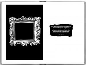 фото страниц Кради як митець. Творчий щоденник #2