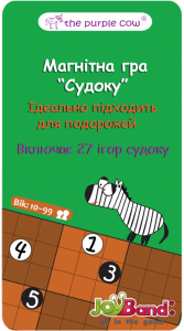Магнитная игра The Purple Cow 'Судоку' (575)