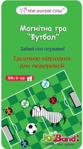 Магнитная игра The Purple Cow 'Футбол' (620)