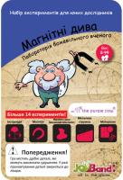 Лаборатория сумасшедшего ученого The Purple Cow 'Магнитное чудо' (177)