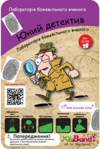 Лаборатория сумасшедшего ученого The Purple Cow 'Юные детективы' (910)
