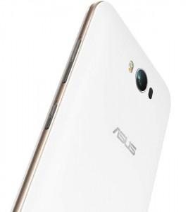 фото Смартфон Asus ZenFone Max DualSim White (ZC550KL-6B043WW) #4