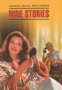 Книга Nine Stories / Девять рассказов