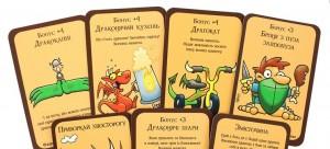 фото Доповнення до настільної гри Манчкін 'Манчкін: Дракони' (Третя планета) (181891) #3