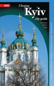 Книга Kyiv. City Guide