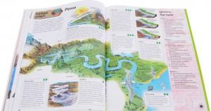 фото страниц Интерактивная энциклопедия в вопросах и ответах #5