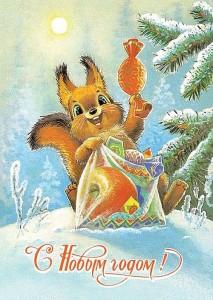 фото страниц С Новым годом! (набор из 8 открыток) #5