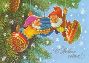 фото страниц С Новым годом! (набор из 8 открыток) #3