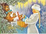 Книга С Новым годом! (набор из 8 открыток)