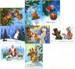 фото страниц С Новым годом! (набор из 8 открыток) #2
