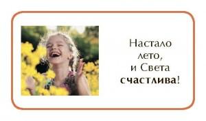 фото страниц Психологические карточки для занятий с детьми. 'Эмоции? Да!' #3