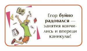 фото страниц Психологические карточки для занятий с детьми. 'Эмоции? Да!' #5