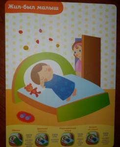 фото страниц Многоразовые развивающие карточки. Лепка для малышей от 1 года до 2 лет #4