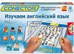 Настольная игра EDUCA 'Викторина Изучаем английский язык' (EDU-15460)