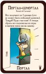 фото Настольная игра Hobby World 'Манчкин 6,5: Бабайки из склепа' (1743) #7