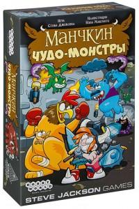 Настольная игра Hobby World 'Манчкин: Чудо-монстры' (1720)