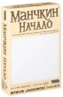 Настольная игра Hobby World 'Манчкин: Начало' (1719)