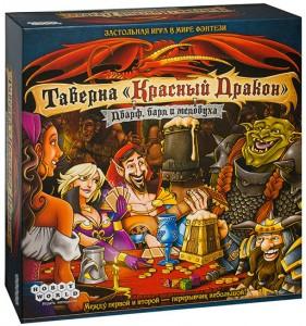 Настольная игра Hobby World 'Таверна 'Красный Дракон': Дварф, бард и медовуха' (1721)