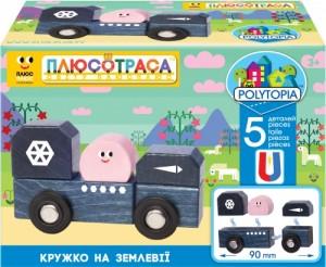 Набор с героем и авто Polytopia 'Кружко на Землевие' (70004)