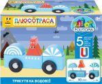 Набор с героем и авто Polytopia 'Трыкутя на Водовие' (70007)