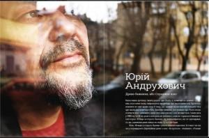фото страниц То є Львів. Колекція міських історій #4