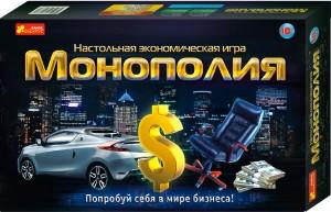 Экономическая настольная игра. Монополия