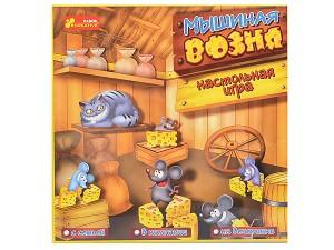 Настольная карточная игра. Мышиная возня