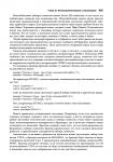 фото страниц Разработка веб-приложений с помощью PHP и MySQL (5-е издание) #4