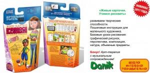 фото Развивающий набор Danik 'Живые карточки с виртуальным учителем. Солнечная система' (DK-04) #5