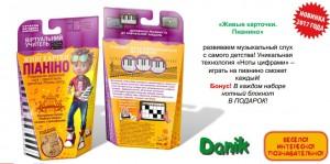 фото Развивающий набор Danik 'Живые карточки с виртуальным учителем. Солнечная система' (DK-04) #10